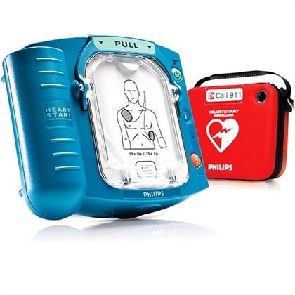 Defibrillator | Education for Life | Boston, MA